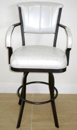 2046_stool